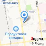 Stilnyashka на карте Южно-Сахалинска