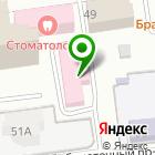 Местоположение компании Сахалинский областной центр по профилактике и борьбе со СПИД