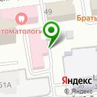Местоположение компании Сахалинский областной центр по профилактике и борьбе со СПИДом