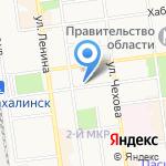 Центр социальной поддержки Сахалинской области на карте Южно-Сахалинска