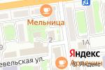 Схема проезда до компании Мерси в Южно-Сахалинске