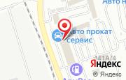 Автосервис Армрос в Южно-Сахалинске - улица Ленина, 441а: услуги, отзывы, официальный сайт, карта проезда