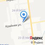 Березка на карте Южно-Сахалинска