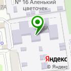 Местоположение компании Детский сад №10, Росинка