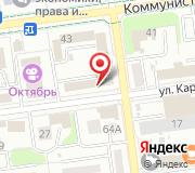 Администрация муниципального образования Курильский городской округ