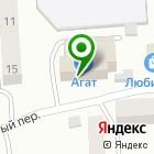 Местоположение компании Ирина