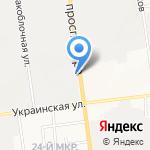 АвтоУАЗ на карте Южно-Сахалинска