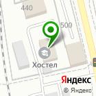 Местоположение компании Сахалинский учебный центр Дальневосточной железной дороги