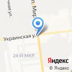 Отдел вневедомственной охраны при УВД г. Южно-Сахалинска на карте Южно-Сахалинска
