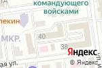 Схема проезда до компании Газпром добыча шельф в Южно-Сахалинске