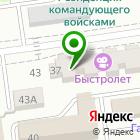 Местоположение компании Студия дизайна Анны Колосовой