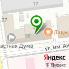 Местоположение компании Дельта-Сахалин