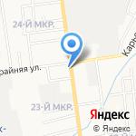 Авось на карте Южно-Сахалинска