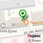 Местоположение компании Карт-Пласт