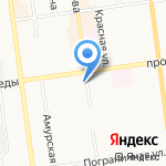 АРТ-Студия Ольги Скоропадской на карте Южно-Сахалинска
