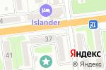 Схема проезда до компании Колодец Дракона в Южно-Сахалинске