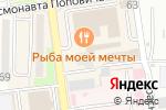 Схема проезда до компании Приморская рыболовная компания в Южно-Сахалинске