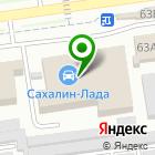 Местоположение компании Селигер