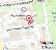 Управление Федеральной налоговой службы России по Сахалинской области