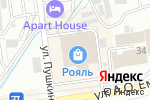 Схема проезда до компании Beauty shop в Южно-Сахалинске