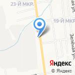 Эрнест на карте Южно-Сахалинска