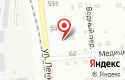 Автосервис Дальнобойщик в Южно-Сахалинске - улица Ленина, 537: услуги, отзывы, официальный сайт, карта проезда
