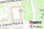 Схема проезда до компании Министерство иностранных дел РФ в Южно-Сахалинске