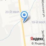 Эдем на карте Южно-Сахалинска