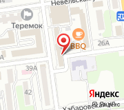 Управление Министерства юстиции РФ по Сахалинской области
