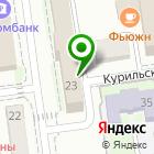 Местоположение компании Областной научно-методический центр управления культуры сахалинской области