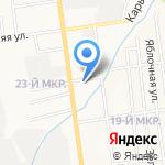 Марин-Сервис на карте Южно-Сахалинска