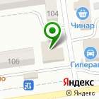 Местоположение компании Форум