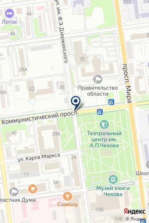Kupidon на карте Южно-Сахалинска