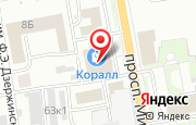 Автосервис Центр Технической Помощи в Южно-Сахалинске - проспект Мира, 66: услуги, отзывы, официальный сайт, карта проезда