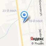 Открывашка на карте Южно-Сахалинска