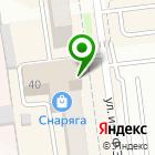 Местоположение компании ЗА4ЁТ