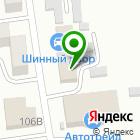 Местоположение компании Octopus Vape Shop