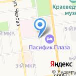 Государственный исторический архив Сахалинской области на карте Южно-Сахалинска
