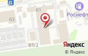 Автосервис Auto Express в Южно-Сахалинске - улица М.А. Пуркаева, 61: услуги, отзывы, официальный сайт, карта проезда