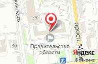 Схема проезда до компании Островное Путешествие «Сивуч» в Южно-Сахалинске