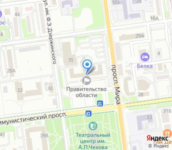 """Банк """"ИТУРУП"""" (ООО)"""