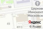 Схема проезда до компании Торгово-монтажная компания в Южно-Сахалинске