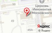 Автосервис СТО Centrauto в Южно-Сахалинске - Пограничная улица, 47: услуги, отзывы, официальный сайт, карта проезда