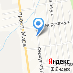 Авиа Экспресс на карте Южно-Сахалинска