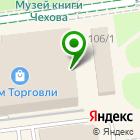 Местоположение компании ECOлавка