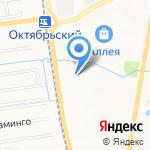 Rose Town на карте Южно-Сахалинска