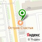 Местоположение компании SakhJoy
