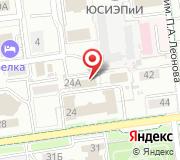 Управление Судебного департамента в Сахалинской области