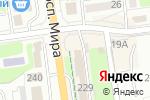 Схема проезда до компании Ханаан в Южно-Сахалинске