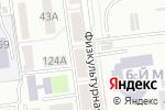 Схема проезда до компании Шик в Южно-Сахалинске